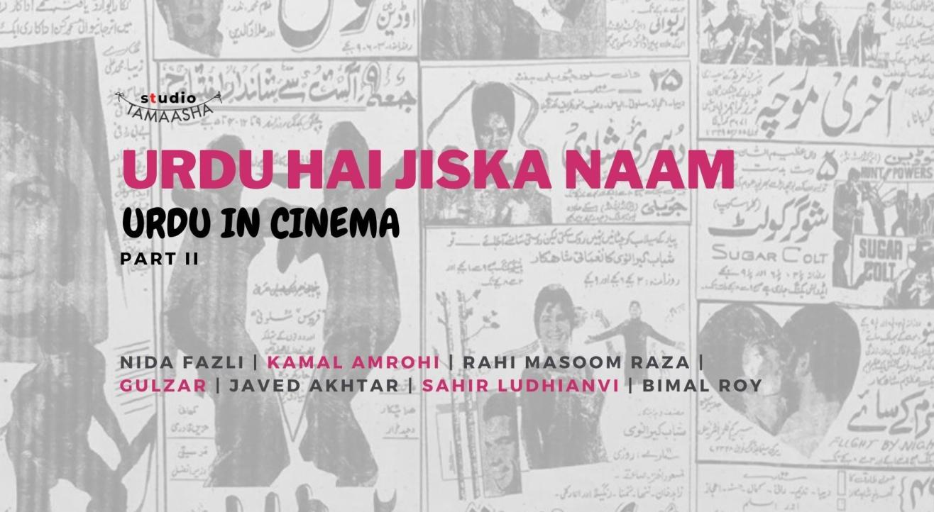URDU HAI JISKA NAAM: Urdu in Cinema- Part II