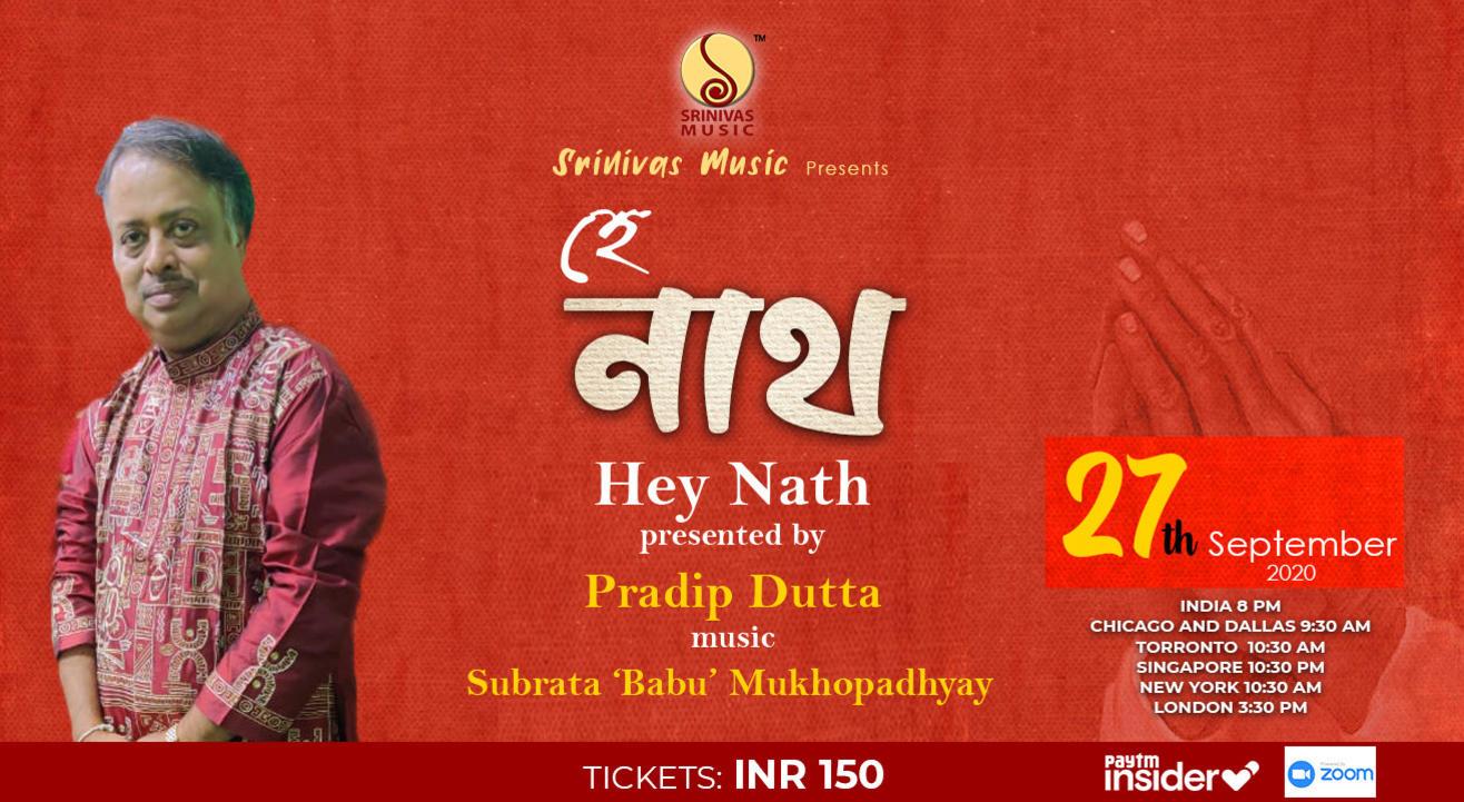 Hey Nath - Tagore Songs by Pradip Dutta
