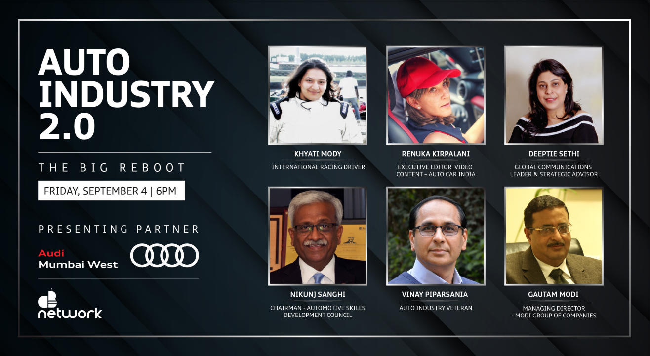 Auto Industry 2.0, The Big Reboot With Audi Mumbai West  | AB Network Pvt. Ltd.