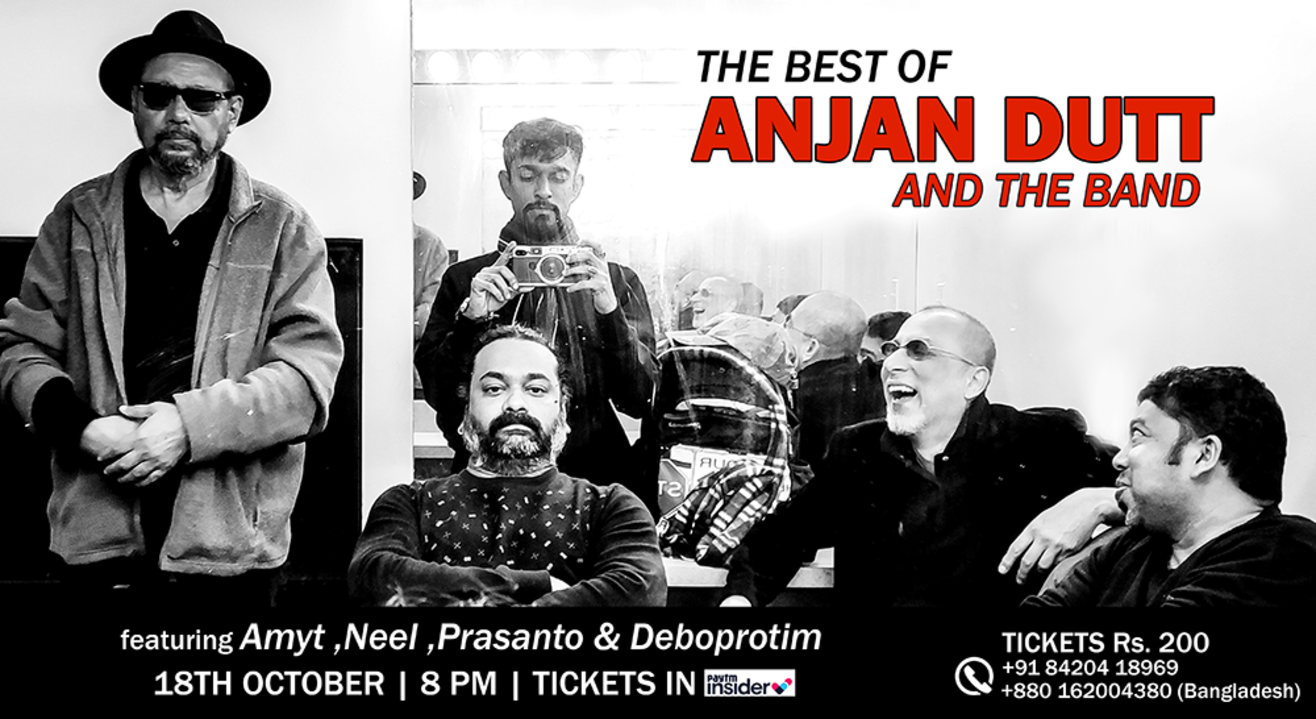 The Best of Anjan Dutt and The Band