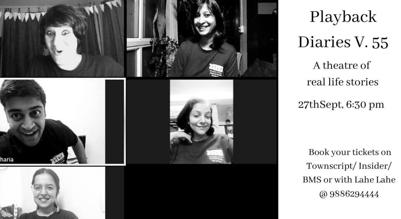 Playback Diaries V.55: The Actors Collective ( Online)