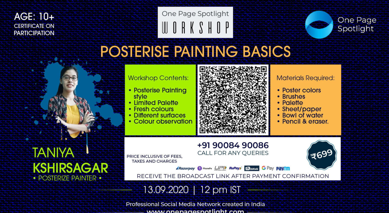 LEARN POSTER PAINTING - ONE PAGE SPOTLIGHT WORKSHOP