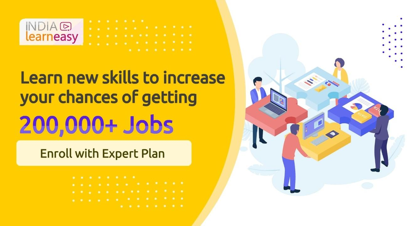 Upgrade your Skills to be eligible for 2Lac+ Jobs