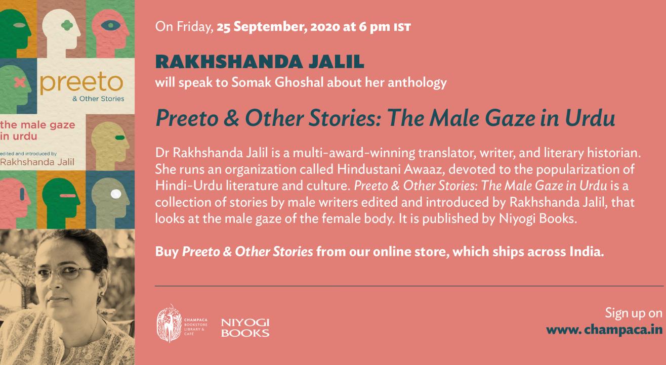 Champaca Bookstore presents writer and translator Rakhshanda Jalil in conversation with Somak Ghoshal