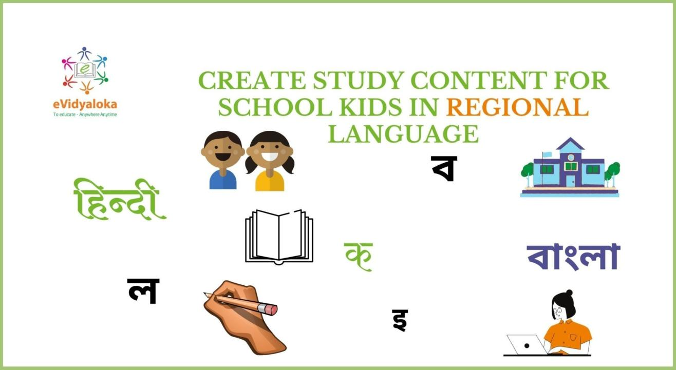 Create study content for school students in regional languages