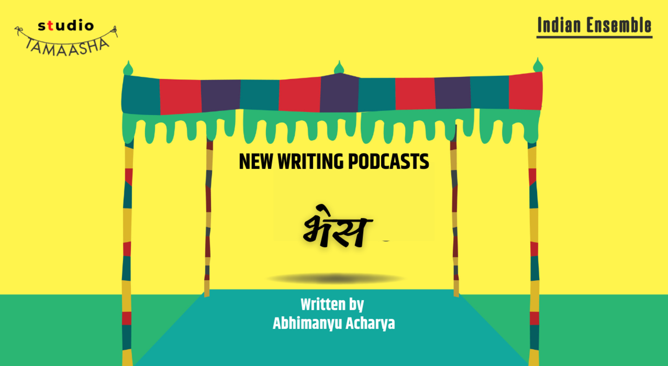 NEW WRITING PODCASTS: BHES