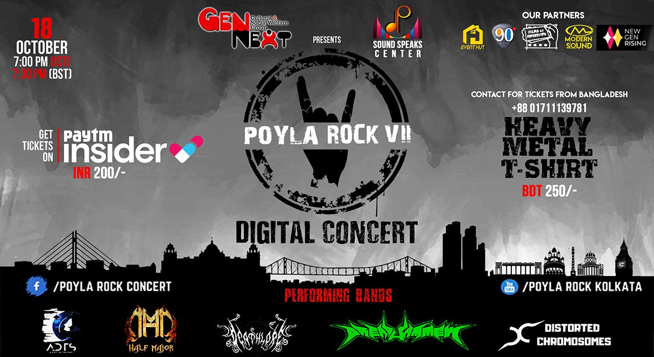 Poyla Rock VII