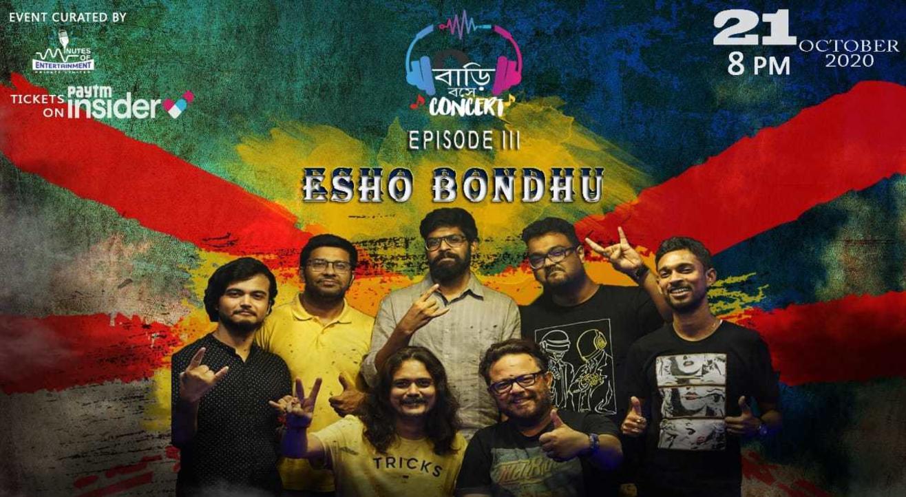 বাড়ি বসে Concert Episode 3 ft. Esho Bondhu Live