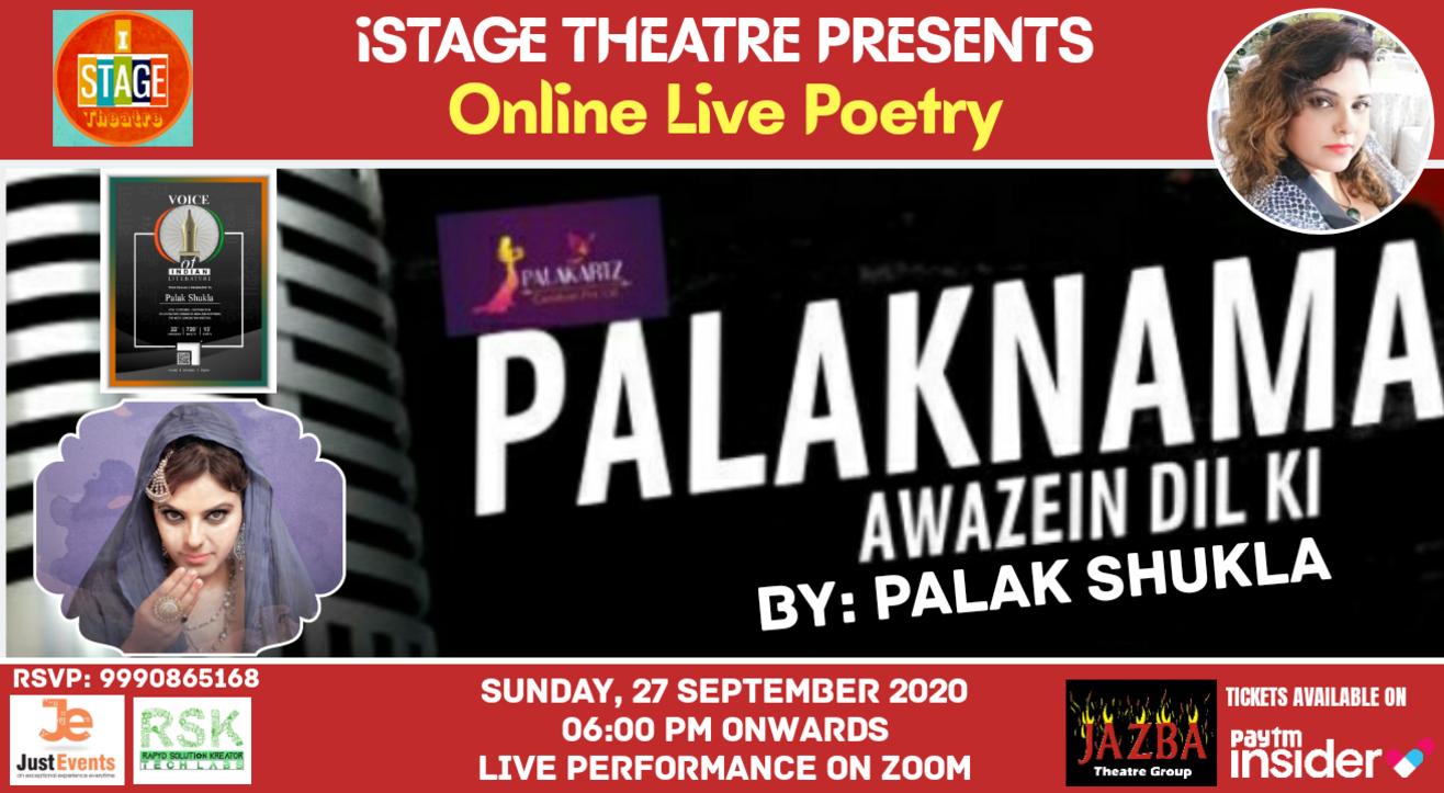 PALAKNAMA - Aawazein Dil ki