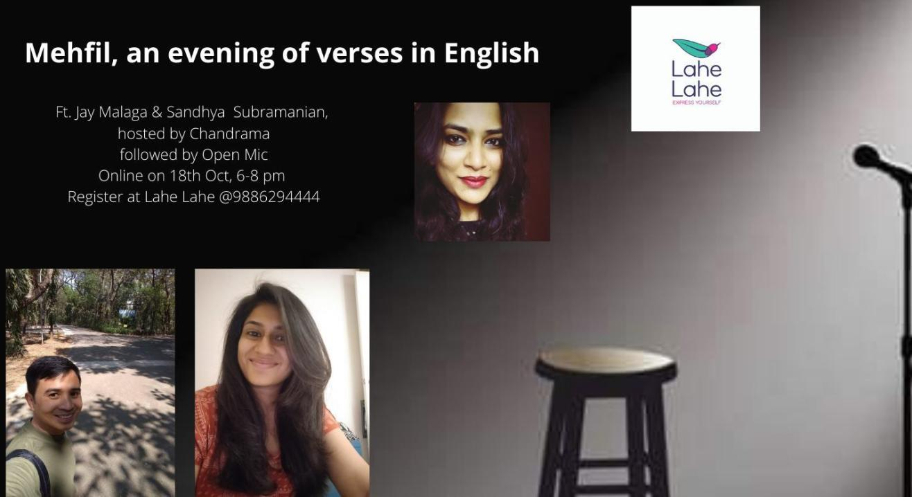 Mehfil #37: An Evening of Verses in English