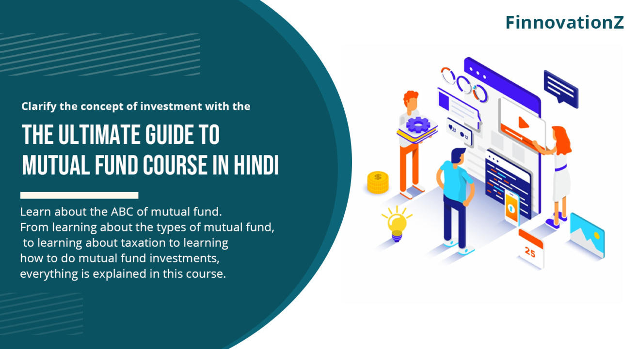 THE ULTIMATE GUIDE TO MUTUAL FUND