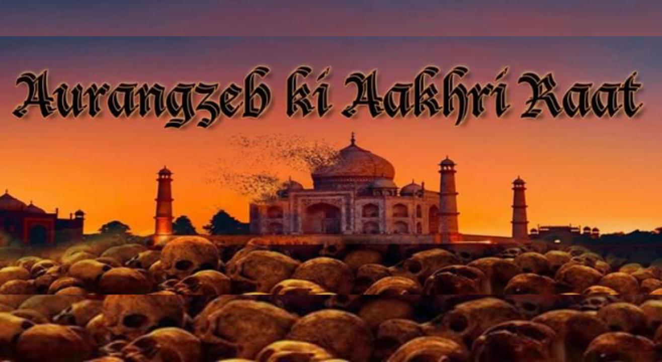 Aurangzeb Ki Aakhri Raat