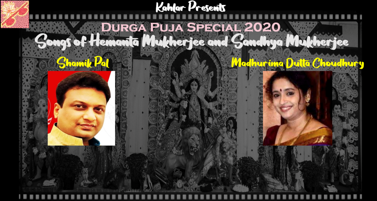 Durga Puja Special Concert with Shamik and Madhurima