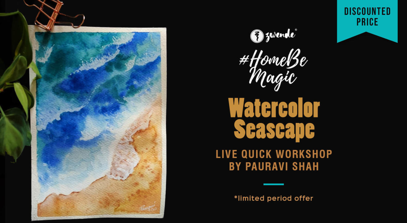 Watercolor Seascape Online live Masterclass