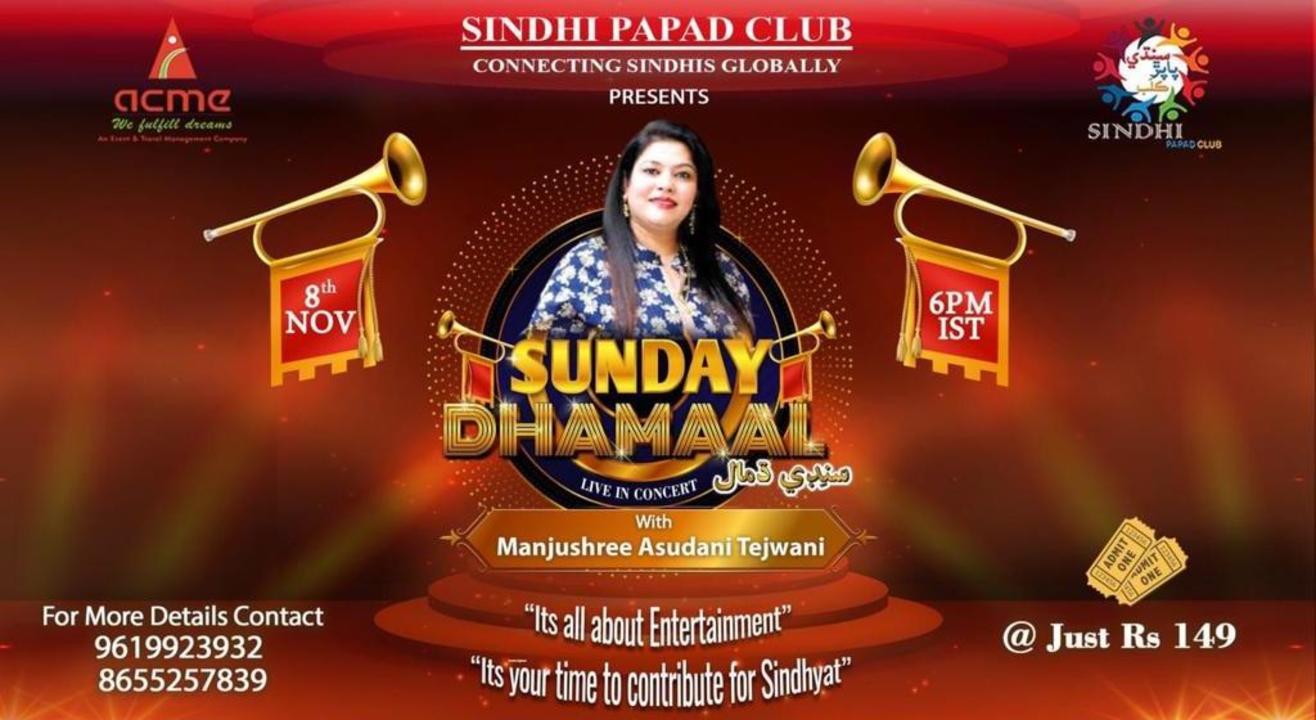 Sunday Dhamaal With Manjushree Asudani Tejwani