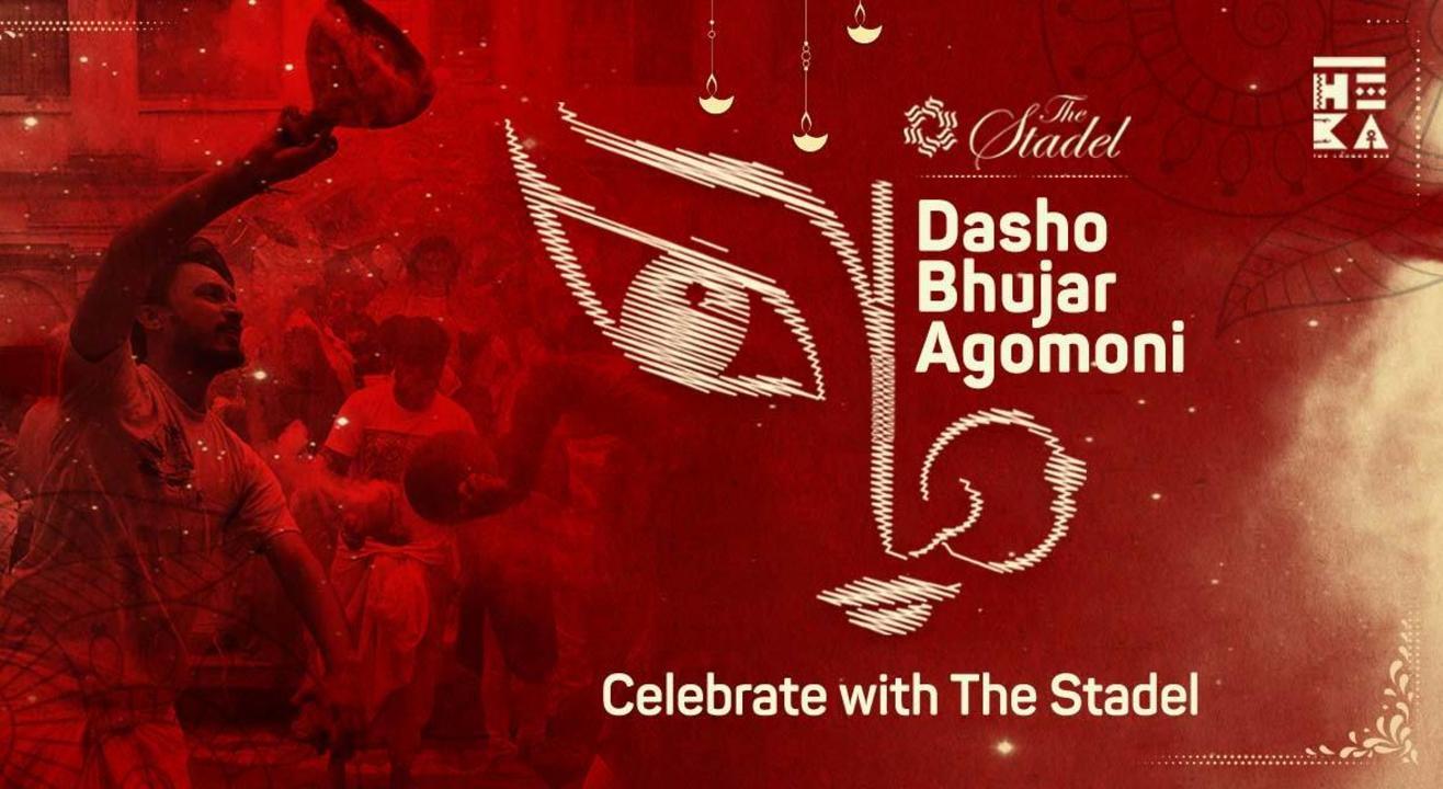 Durga Puja Bengali Buffet - Heka, Stadel