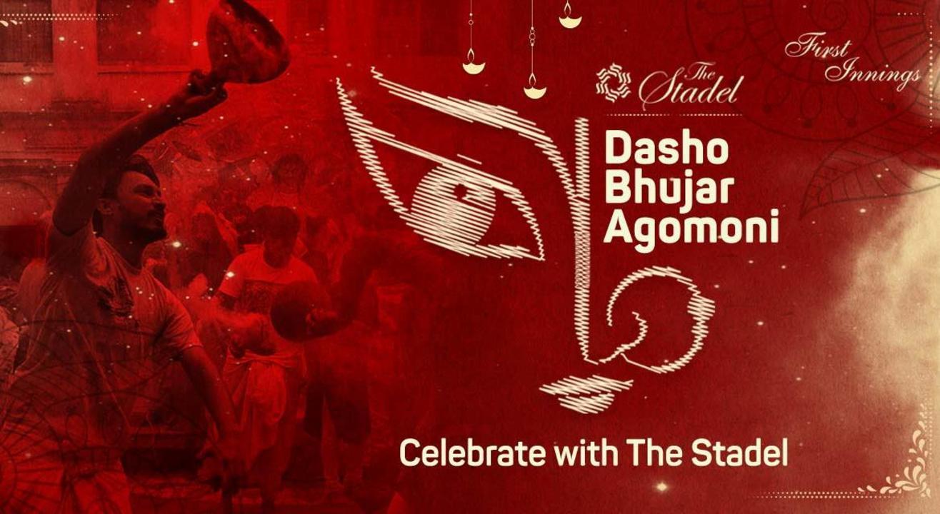 Durga Puja Bengali Buffet - First Innings, Stadel