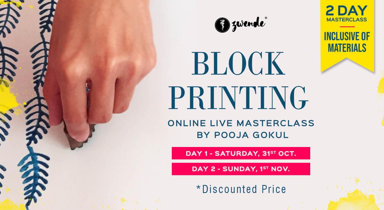 Block printing online live masterclass (Inclusive of materials)