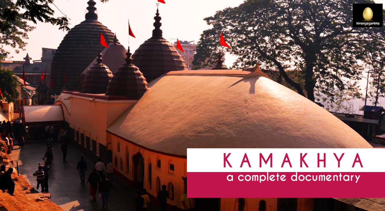 Kamakhya - The Untold Story