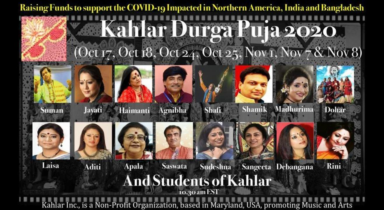 Durga Puja Special Concerts by Kahlar, USA