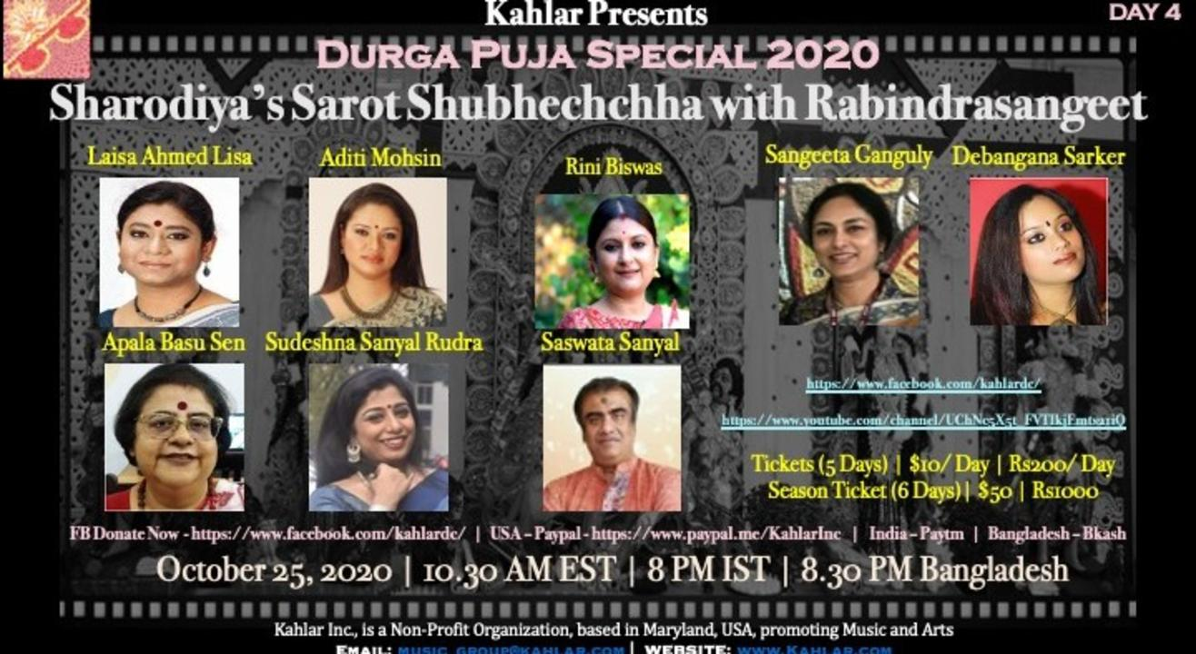 Durga Puja Special Concert with Rabindrasangeet