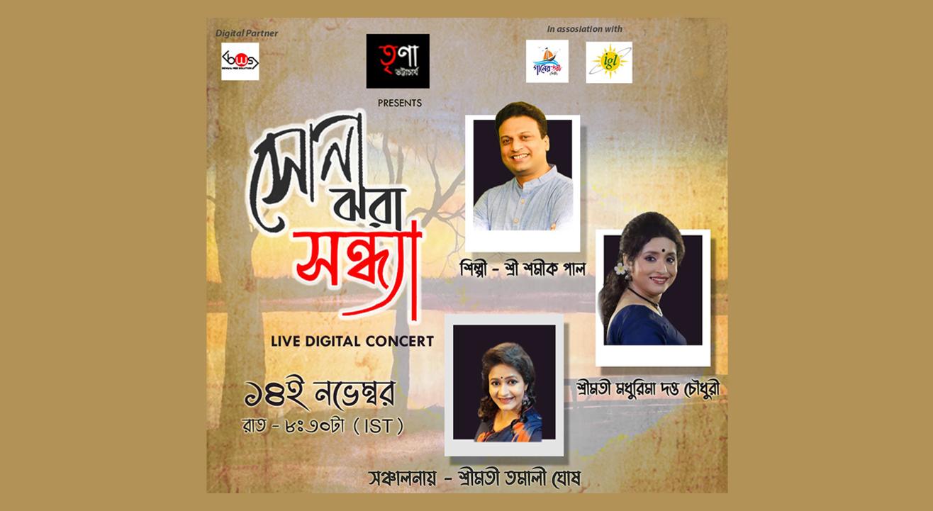 Sona Jhora Sondhya