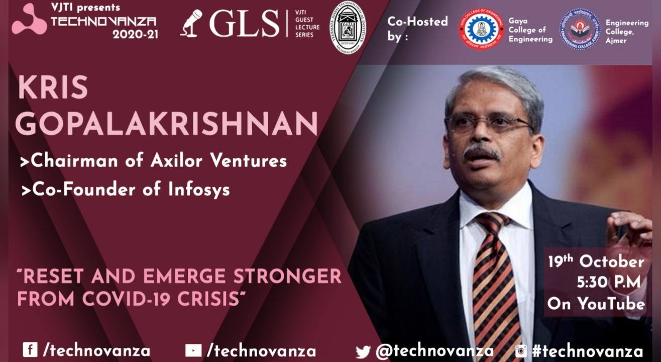 Technovanza GLS : Kris Gopalakrishnan
