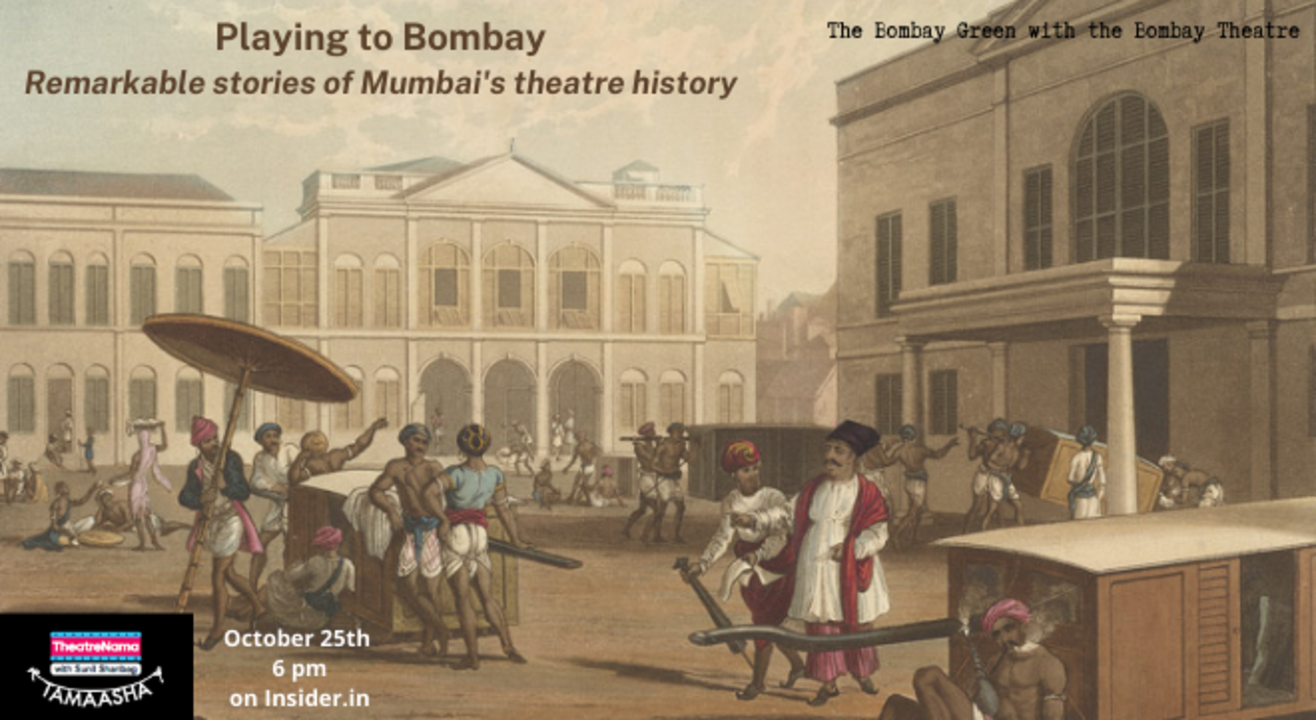 TheatreNama with Sunil Shanbag: Playing to Bombay