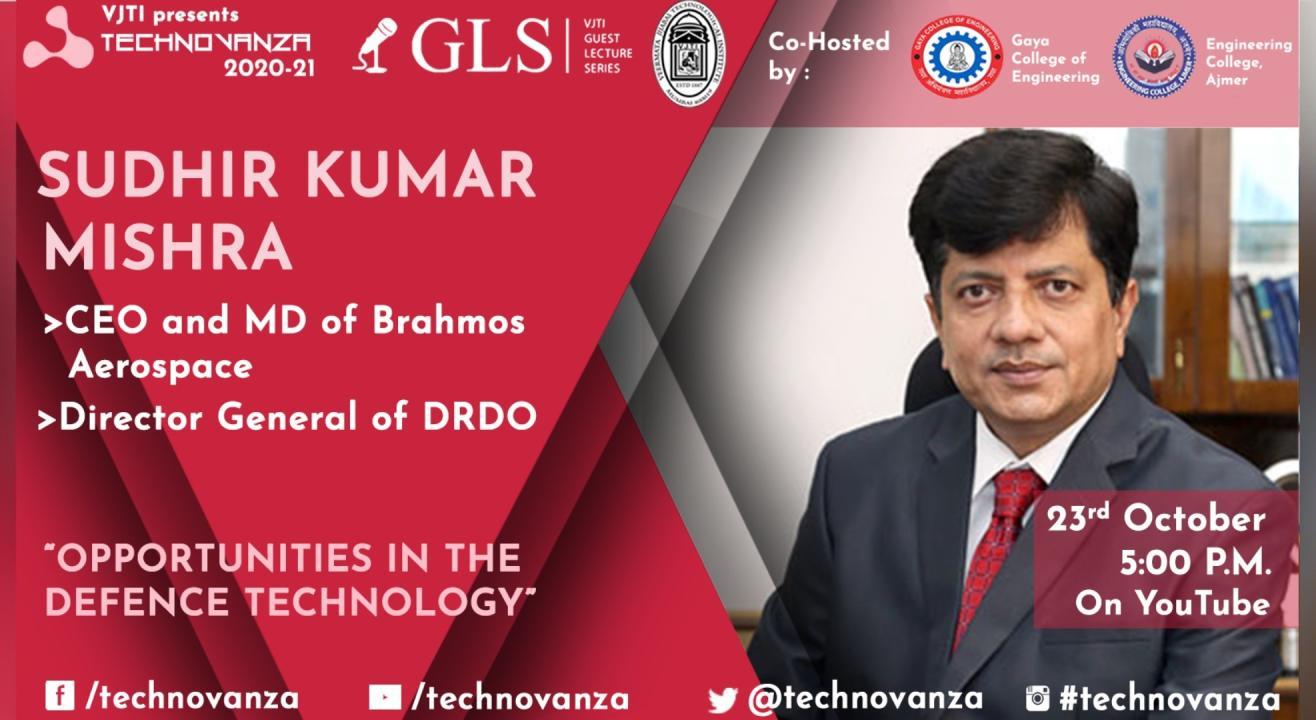 VJTI Technovanza GLS : Sudhir Kumar Mishra