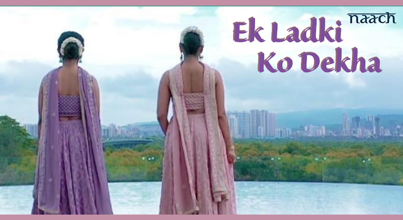 Team Naach : Ek Ladki Ko Dekha (Weekday Batch)