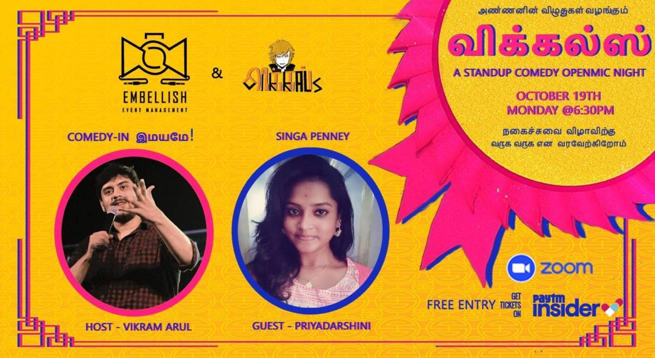 Vikkals Tamil Openmic | Embellish events