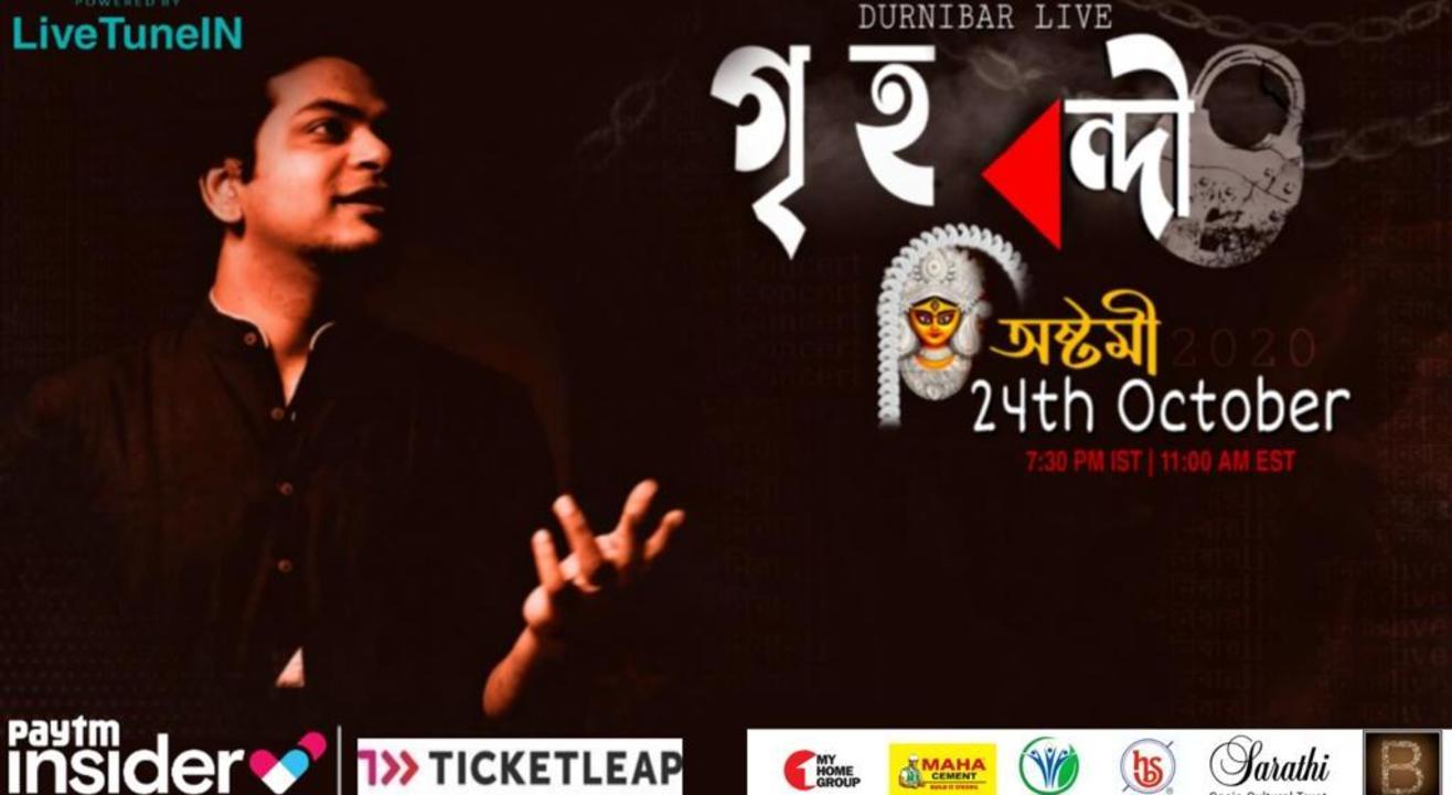 Grihobondi Ashtami with Durnibar Live