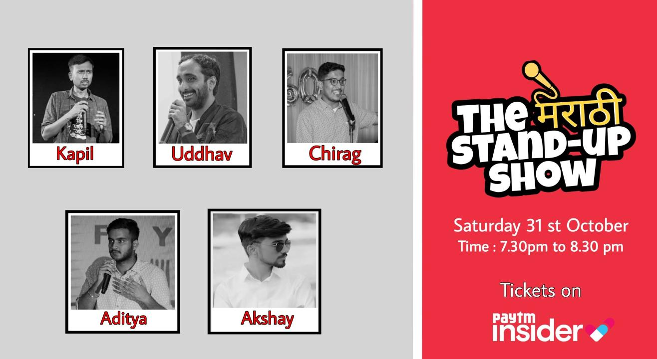 THE MARATHI STAND-UP SHOW
