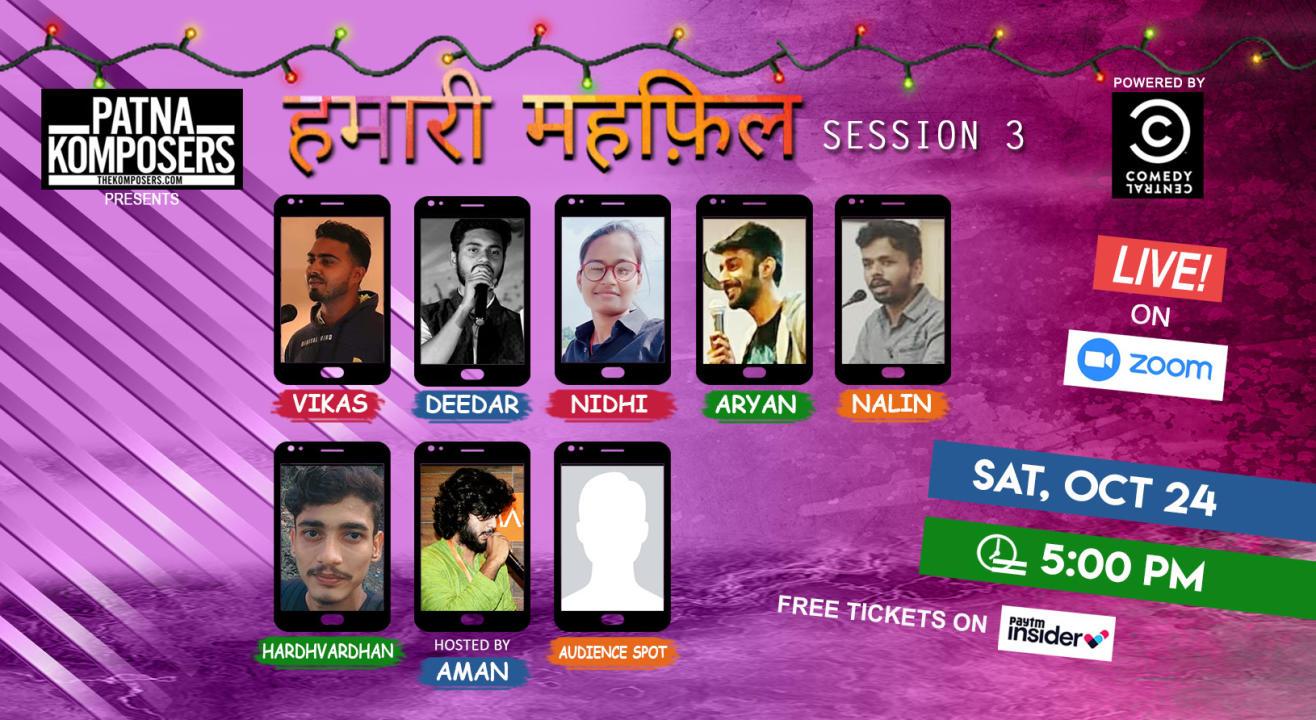 """HUMAARI MEHFIL  Session 3 by Patna komposers"""