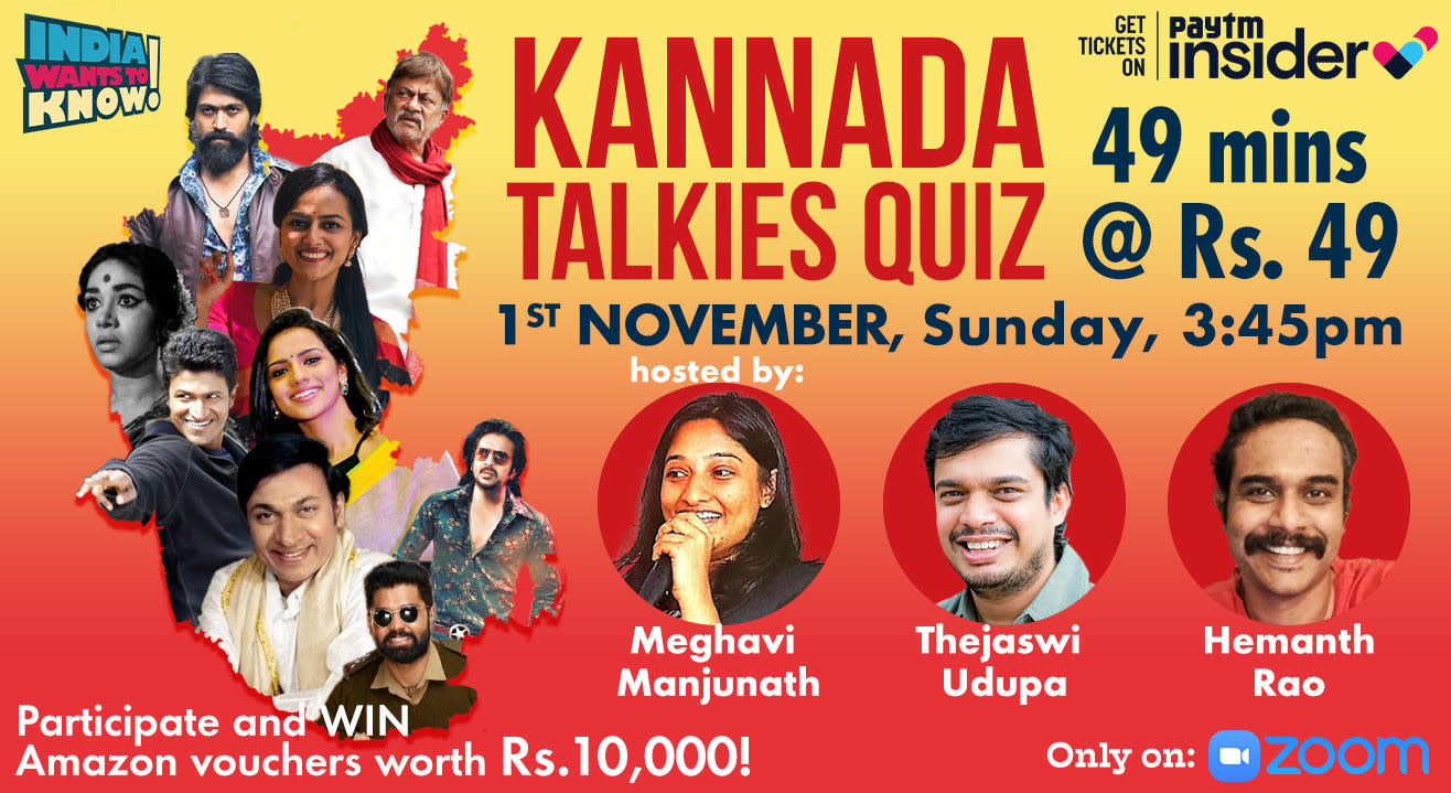 Kannada Talkies Quiz by IWTK