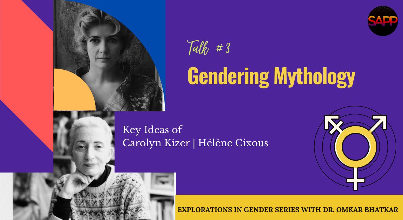GENDERING MYTHOLOGY (Explorations in Gender Series)