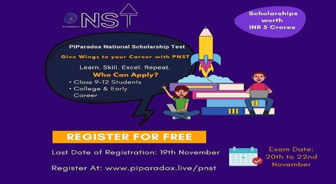 PiParadox National Scholarship Test