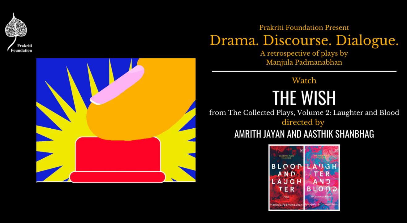 Drama.Discourse.Dialogue