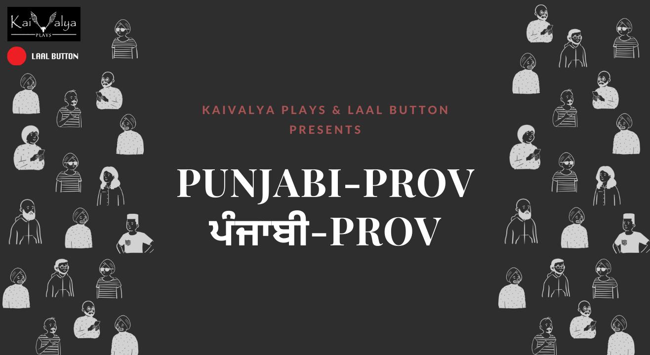 PunjabiProv