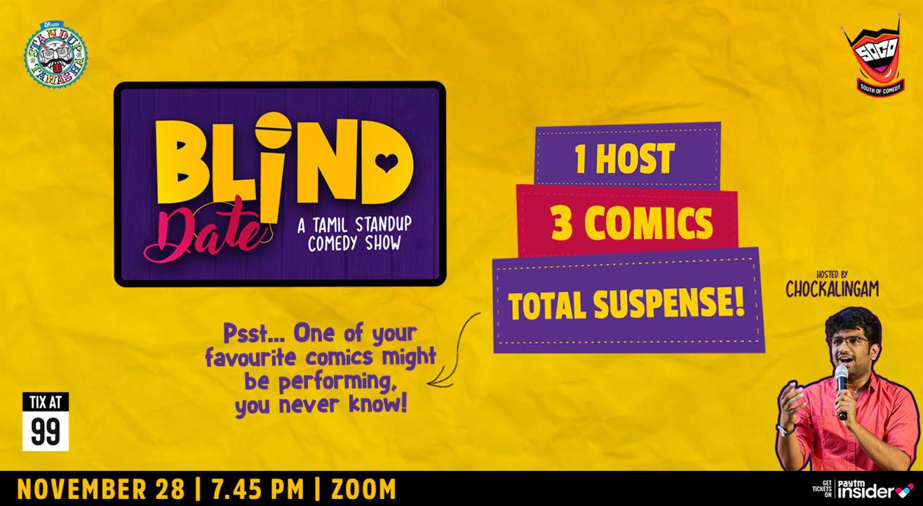 Blind Date (Tamil)