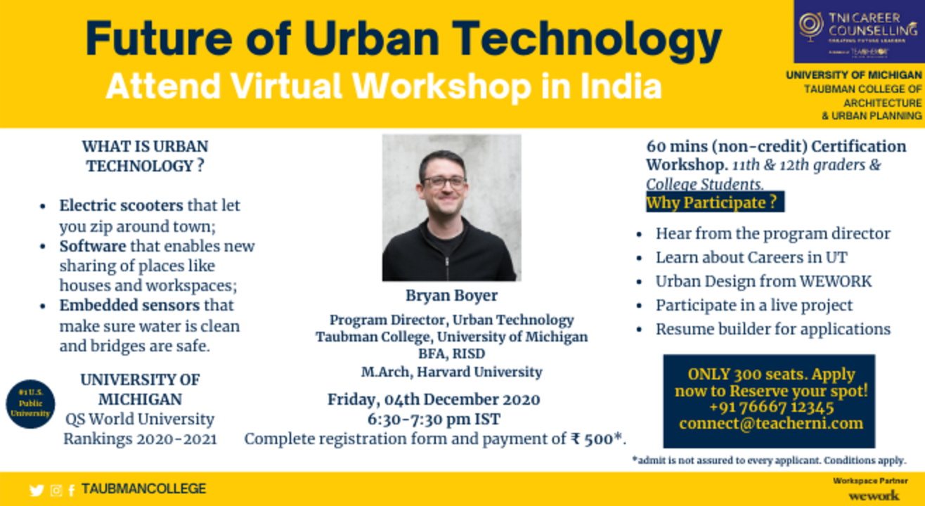 Urban Technology Workshop by University of Michigan for 11-12 th graders & College Students!