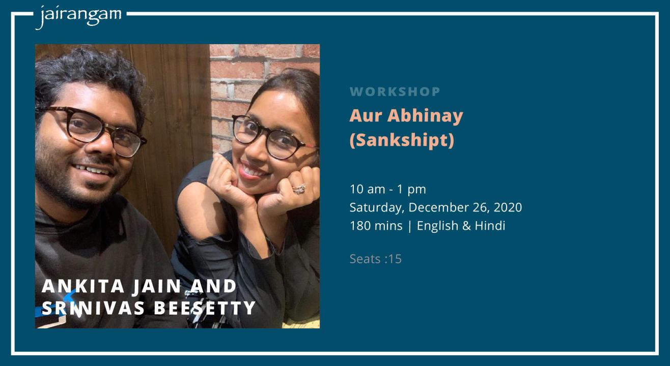 Workshop : Aur Abhinay (Sankshipt)
