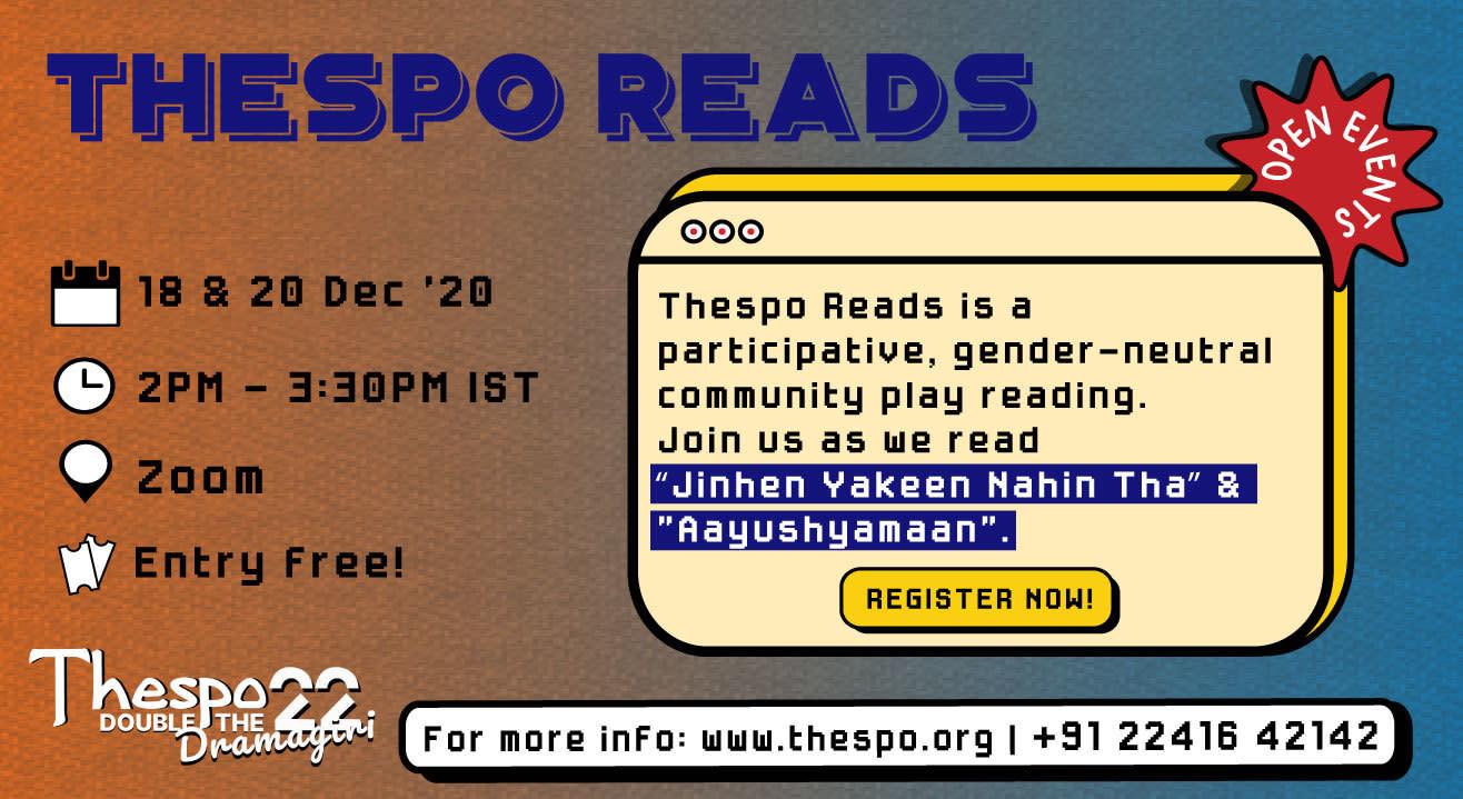 Thespo Reads