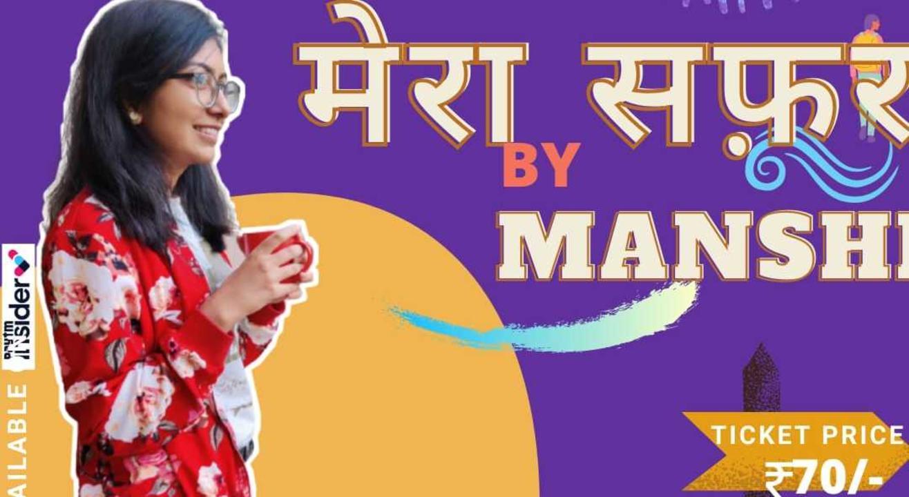 Mera Safar || Manshi || Lafz Entertainments