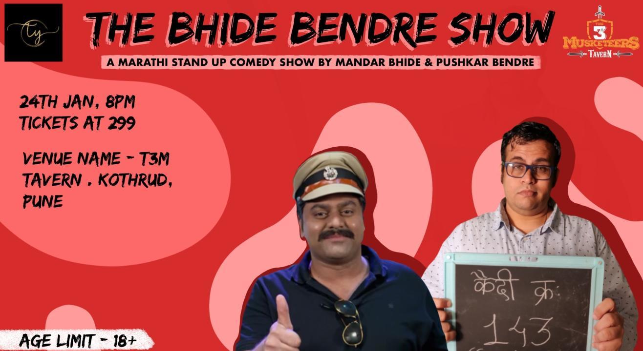 The Bhide Bendre Show