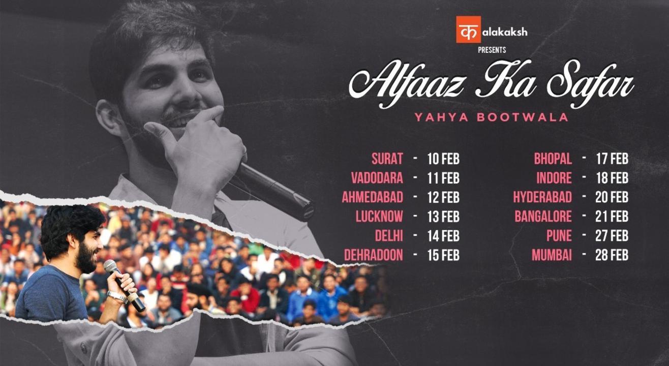 Alfaaz Ka Safar- Yahya Bootwala ( Delhi )