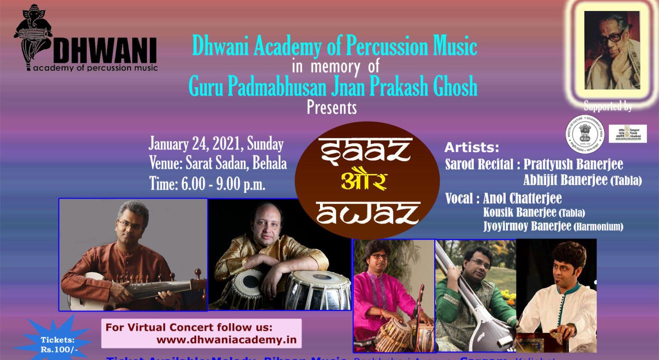 Saaz Aur Awaz - An Indian Classical Music And Percussion Concert (Live Performance)