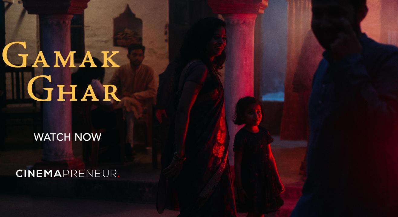 Watch Gamak Ghar Online On Cinemapreneur