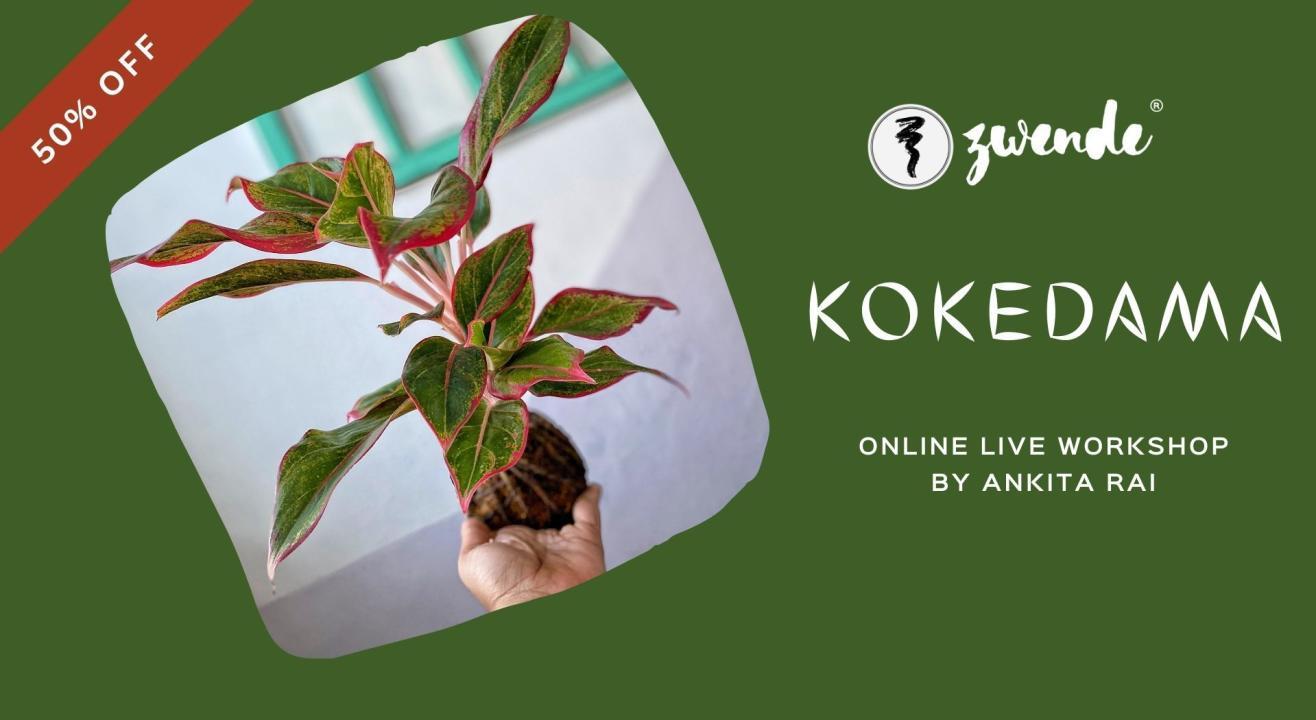 Kokedama [Online Live Workshop]