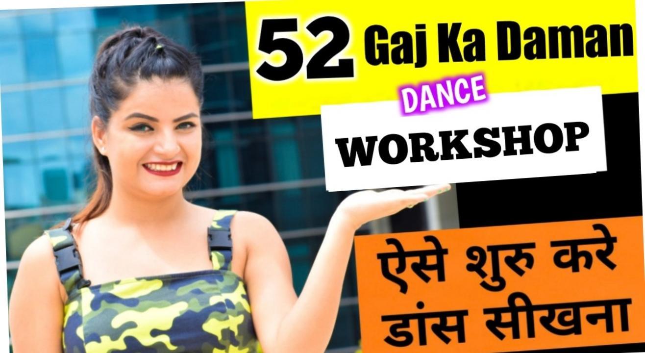 52 GAJ KA DAMAN Dance Workshop by dancingdollpooja, Beauty n Grace Dance Academy